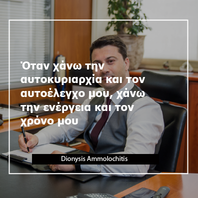 Dammo_quote12