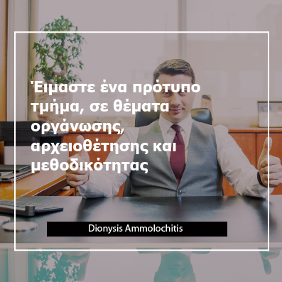 Dammo_quote28