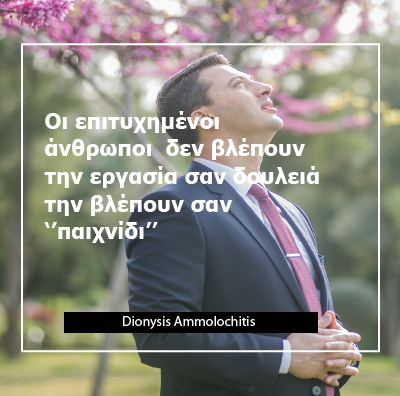 Dammo_quote29