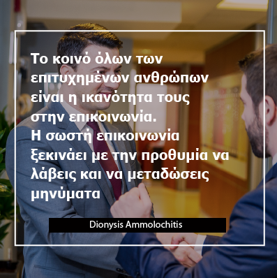 Dammo_quote31