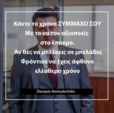 Dammo_quote41