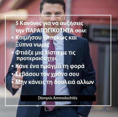 Dammo_quote81