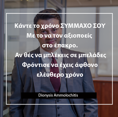 Dammo_quote84